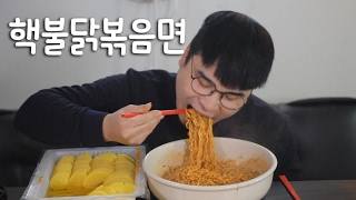 ASMR on Eating show of 5 packs for super spicy stir-fried spicy chicken ramen with real sound