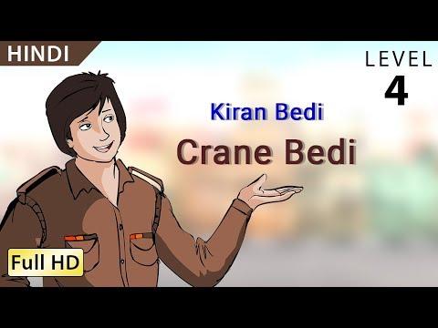 Kiran Bedi, Crane Bedi: Learn Hindi - Story for Children