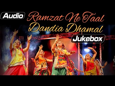 Ramzat Ne Taal Dandia Dhamal - Jukebox 7 - Top Festival Songs...