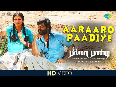 Aaraaro Paadiye - Video Song | Billa Pandi | R.K.Suresh | Ilayavan | Madhu Balakrishnan | Kalaikumar