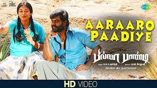 Aaraaro Paadiye - Video Song | Billa Pandi