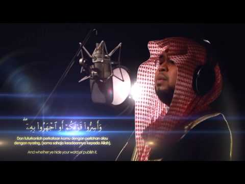 Surah Almulk Sheikh Abdul Karim Omar Fatani Al-makki سورة الملك للقارئ عبدالكريم فطاني video