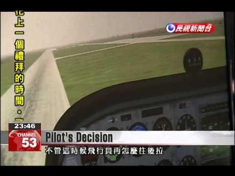 Simulation tries to determine if human error a factor in TransAsia Airways crash