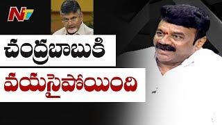 చంద్రబాబుకు ఇక వయసైపోయింది..! | Minister Talasani Srinivas Yadav About TDP Future | NTV
