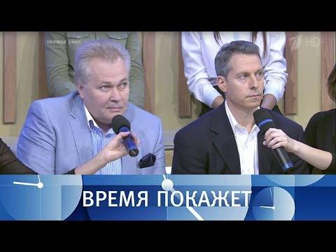 Две Украины. Время покажет. Выпуск от07.08.2017
