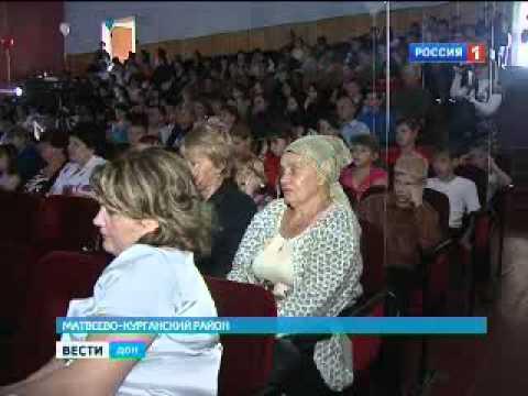 В Ростовской области прошел фестиваль патриотической песни Гвоздики Отечества