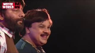 സുരാജ് & ടീമിന്റെ തകർപ്പൻ കോമഡി സ്കിറ്റ് # Malayalam Comedy Show # Malayalam Comedy Skit