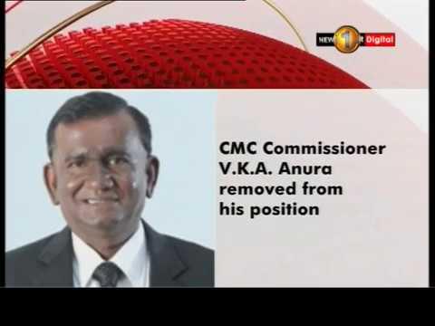 cmc commissioner v.  eng