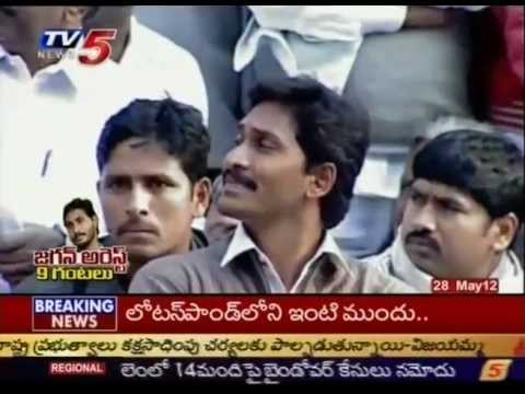 Doubts On Party Future During YS Jagan Arrest (TV5)