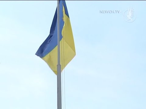 23 серпня 2016 року біля будівлі Деснянської районної у місті Чернігові ради відбулися урочистості до Дня Державного прапора України