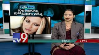 Infertility - Homeopathic treatment - Lifeline - TV9