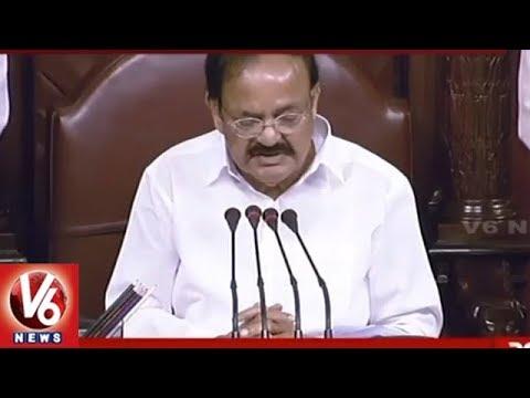 Venkaiah Naidu Adjourns Rajya Sabha Over Muzaffarpur Rape Case | Parliament Monsoon Session | V6