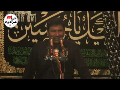 Zakir Ghulam Abbas Rattan | 3 Muharram 1439 - 2017 | ImamBargah Shah Yousaf Gardez Multan