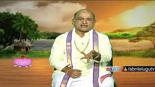 Garikapati Narasimha Rao About Omkaram | Nava Jeevana Vedam