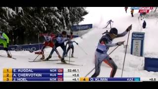 FIS NORDIC JR & U23 WORLD SKI CHAMPS Val Di Fiemme (ITA) Part2 Finish