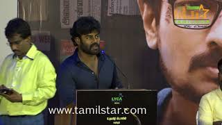 Ippadai Vellum Movie Press Meet