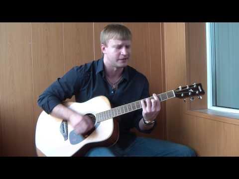 Сергей Тимошенко - Горит Чечня