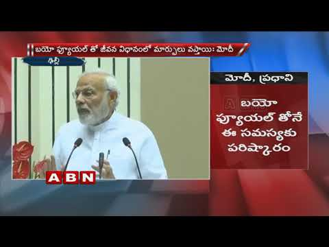 World Bio fuel Day | Benefits of bio fuel should reach every Village says PM Modi