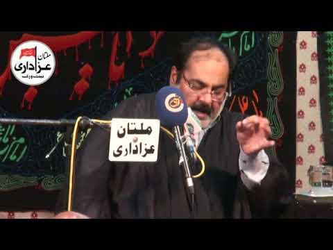 Allama Ali Hasnain Najafi I  Majlis | 8 July 2018 | T Chowk Shah Rukn-e-Alam Colony Multan |