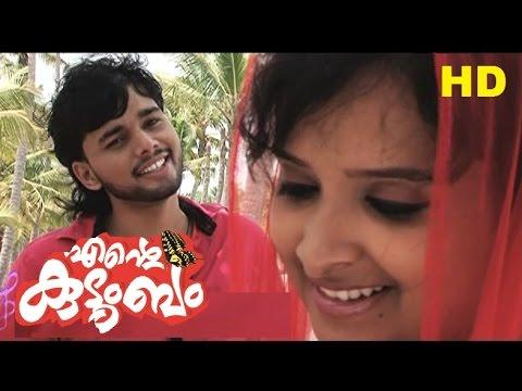 Snehichittum   Ente Kudumbam   Thanseer koothuparamba   new malayalam mappila album super hit