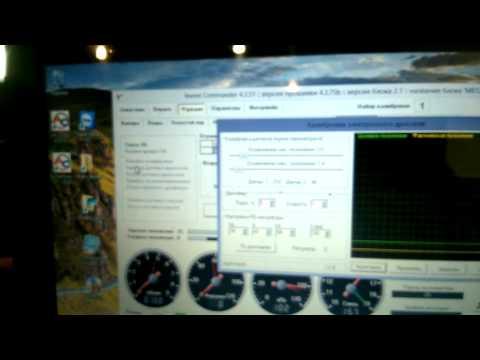 Калибровка электронного дросселя Invent EMS