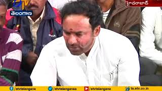 BJP Leader KIshan Reddy Protest | at Nampally Care Hospital | Over Narsing Rao Dead