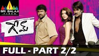 Vishwaroopam - Game Telugu Full Movie || Part 2/2 || Mohan Babu, Vishnu, Parvati Melton