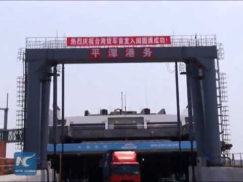 Taiwan-registered vehicles arrive in China' s southeast province