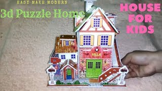 How to Make Puzzle House Or Home-Toys For Kids/Easy Make Modern 3d Jigsaw Puzzle House/