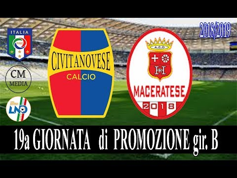 Civitanovese - Maceratese: immagini e interviste del derby