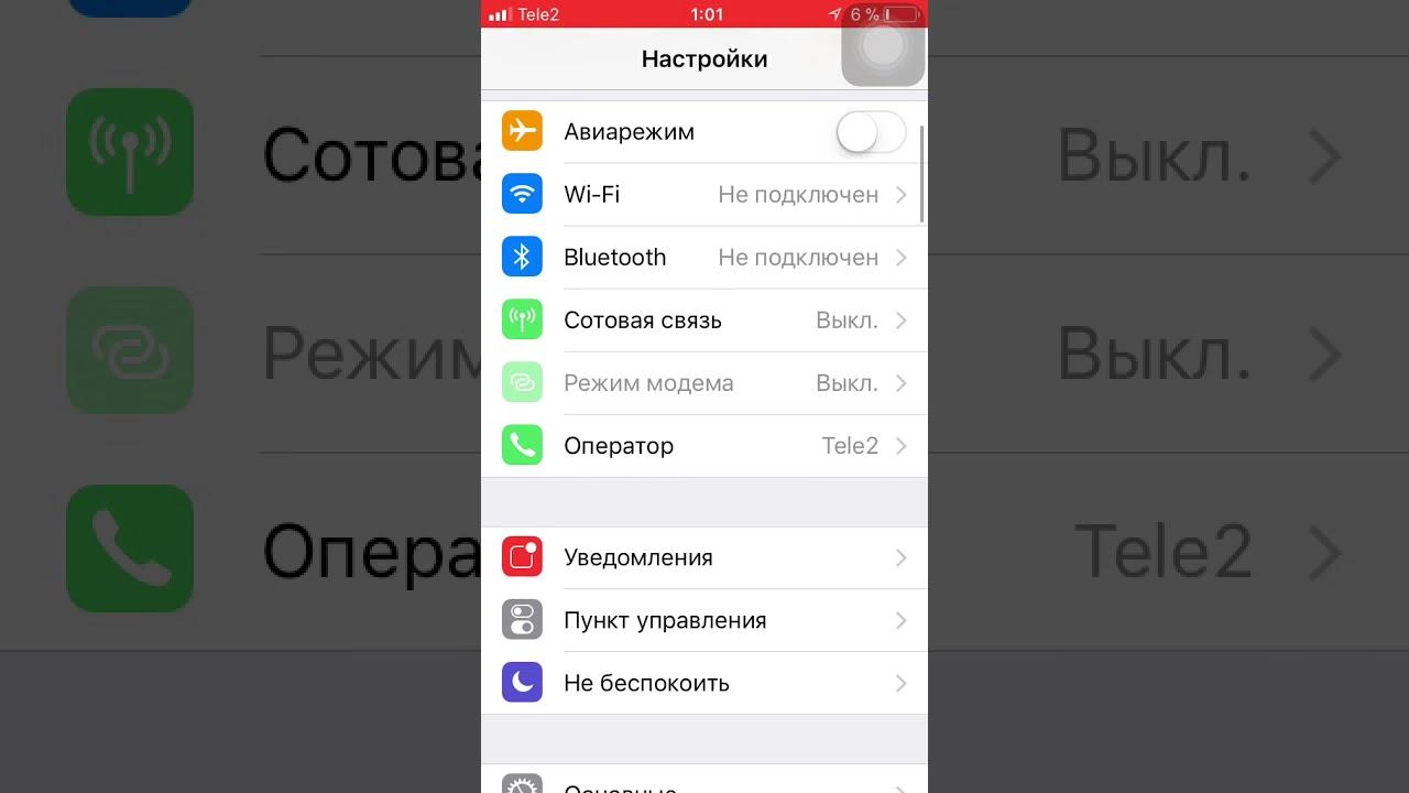 Как на айфоне сделать чтобы при разговоре гаснул экран 585