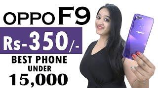 Oppo F9 - Best Phone Under 15000