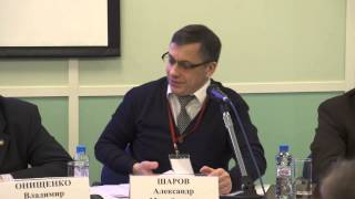 """Бизнес-конференция """"Иран-Россия"""". Импорт-экспорт фруктов, овощей, рыбы и продуктов питания"""""""
