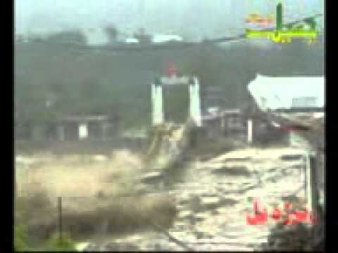 Swat Flood Kalam To Jare New From Fazal Ahad Video's video