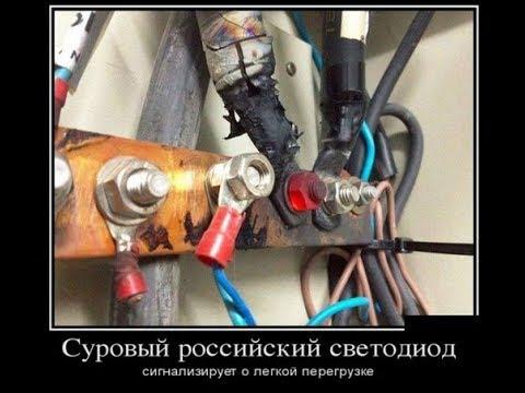 Крымский мост нагревается. Оттуда.