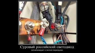 Крымский мост нагревается. (Стёб на тему) Оттуда.