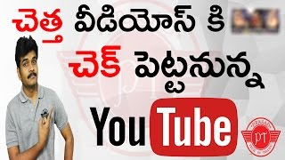 youtube new ad policy to check fake content ll in telugu ll by prasad ll