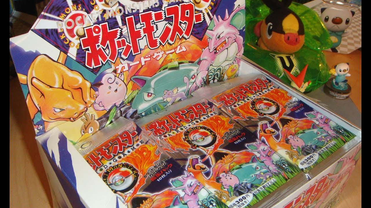 Day 2 Part 3 Pkc 2nd Anniversary Japanese Base Set Booster Box Part 1 Youtube