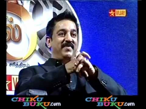 Chikubuku - Kamal Hassan 50 Years Prabhu Deva Dance - Part 29 video