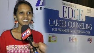 The Hindu-EDGE Career Counselling for Engineering Aspirants 2018 | Visakhapatnam