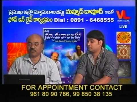 Astro Numerologist mddawood program in Vizag Local TV