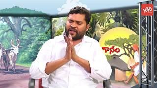 Epuri Somanna New Folk Song   Telangana Folk Songs   Telanganam