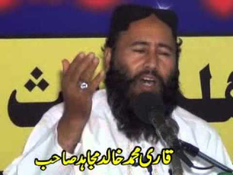 Aqeeda Toheed  By  Qari Khalid Mujahid  20 4 2014 video