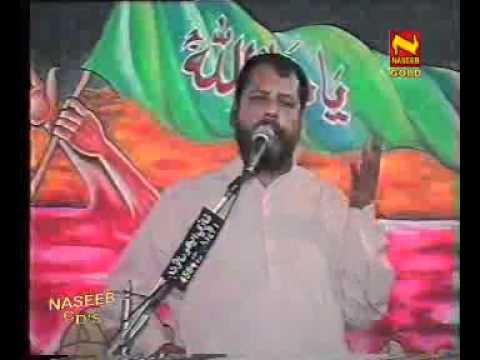 Manzoor Solangi Majlis Part 7 p video