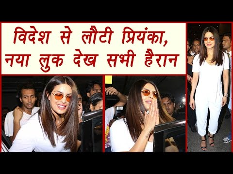 Priyanka Chopra looks SURPRISINGLY HOT at Airport, back from USA; Watch Video | FilmiBeat