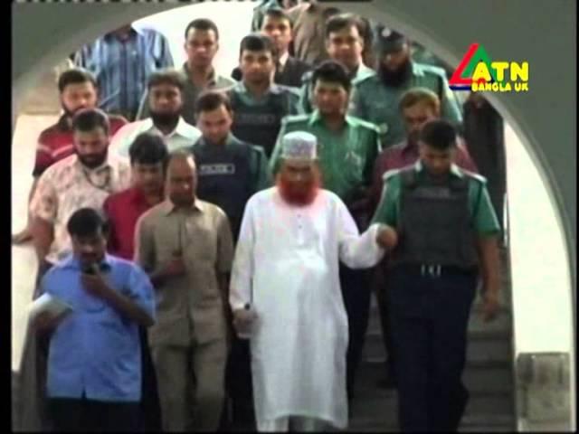 Atn Bangla UK News 16 September 2014
