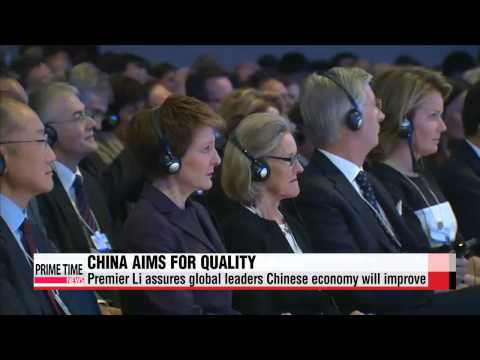 Chinese premier seeks to dispel concerns about China′s low growth at WEF   다보스 포