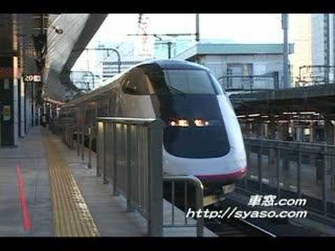 "2007年�影��影�����影������� � T�hoku,Akita and Nagano shinkansen. � Super Express""hayate"",""Komachi""and""Asama"" � E2 and E3 Series. � T�ky� station of JR EAST Ja..."