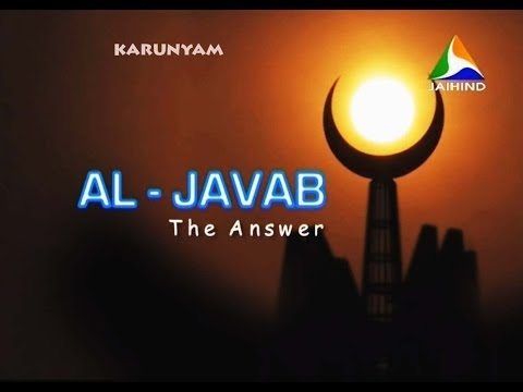 AL JAVAB EPISODE 107  June  27, 2014 @ JAIHIND TV