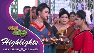 Tara Tarini : Weekly Highlights | 9th Mar-15th Mar | Quick Summary